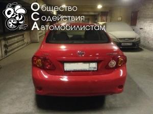 2-piv-avto2