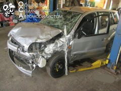 Приемка автомобиля из ремонта