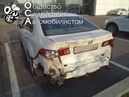 hondacc4075