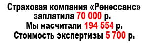text k foto1 an